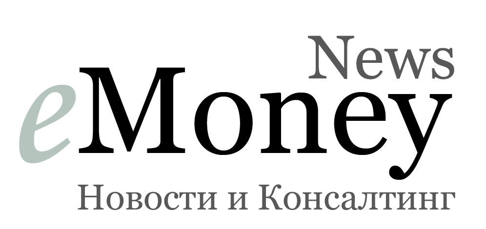 eMoney News - новости и консалтинг